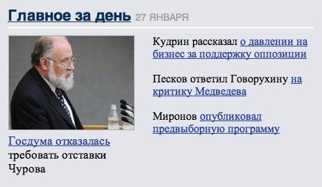 Lenta ru Главное