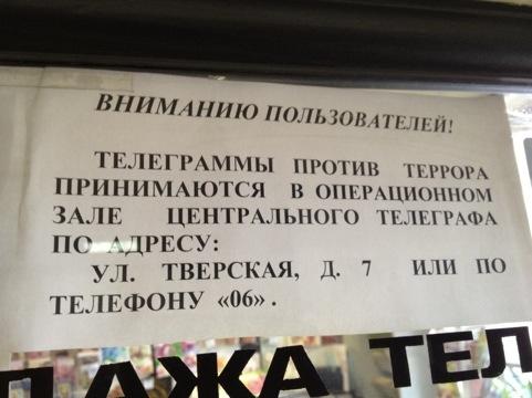 20120326-111014.jpg