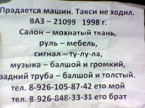 skitched-20120310-112253.jpg