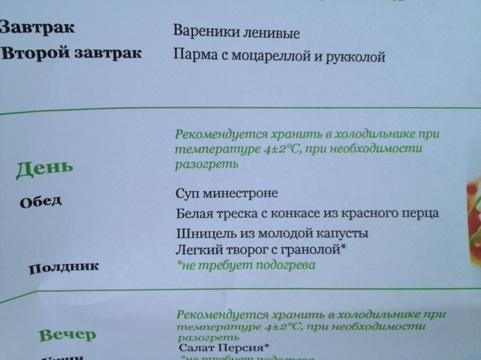 20120927-133517.jpg