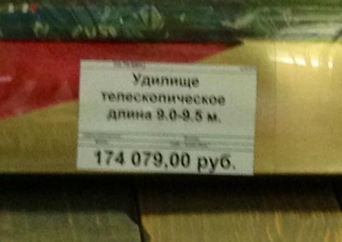 20121004-182138.jpg