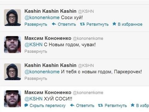 Twitter008