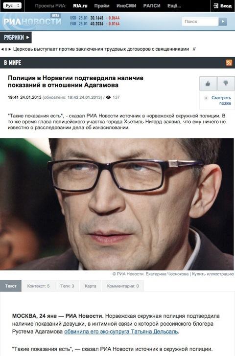 Adagamov