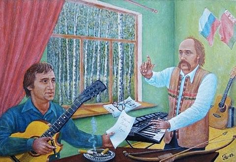Картина высоцкий