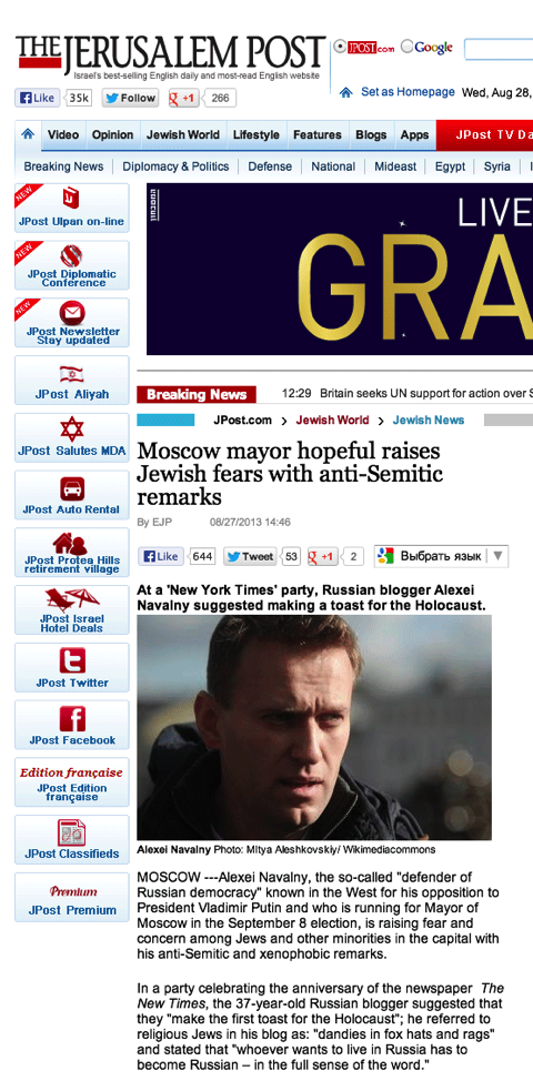 Moscow mayor hopeful raises Jewish fears with anti Semitic remarks JPost Israel News 20130828