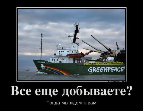 411032 vse esche dobyivaete demotivators ru