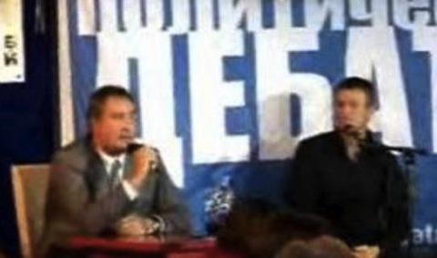 Рогозин навальный